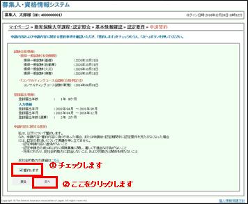損保 代理 店 試験 学習 サイト 日本損害保険協会 代理店試験|オンライン試験について